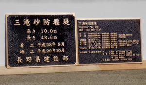 【銅合金銘板】寸法:W600×H450×D15mm/材質:銅合金鋳物(JIS H2202)/文字・枠・文字厚5mm 地厚10mm 計15mm/ 仕様:文字、枠凸ミガキ・ベース梨地黒 防錆加工